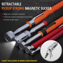 Suction bar, Sucker,magnetic bar, suction bar, metal pick-up, retractable magnetic pick-up, with lamp, inspection mirror ice pick crusher crushed with wooden handle cocktail ice crusher metal pick bar chisel household kitchen bar tool
