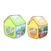 Children's Tent Indoor Outdoor Play House Ocean Ball Pool Detachable Folding Cartoon Animal Ocean Dinosaur Baby Tent Toy