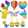 Rainbow Bubble Pop Fidget Kids Toy Sensory Autisim Special Need Its Anti-stress Stress Relief Squishy Fidget Toy For Kids ������ ����
