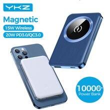 YKZ batterie externe sans fil magnétique 10000mAh batterie externe universelle téléphone portable PD 20W 15W aimant de sécurité sans fil Powerbank