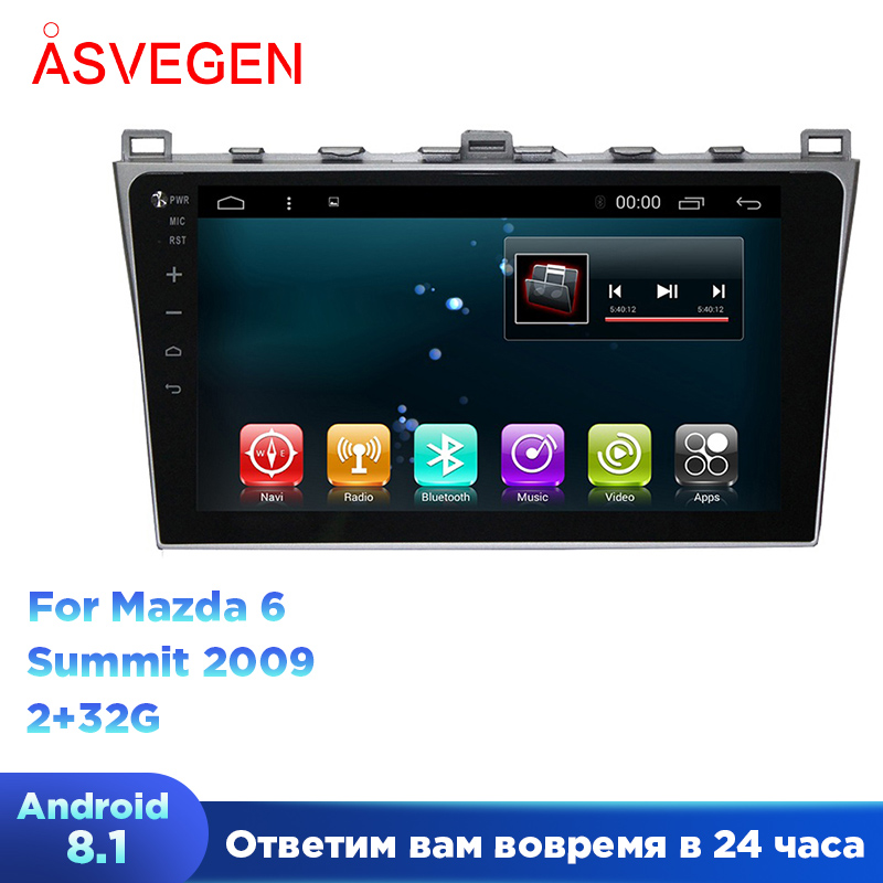 10.2'' For <font><b>Mazda</b></font> <font><b>6</b></font> Summit 2009 With Android 7.1 Car Auto Stereo Multimedia Radio Player With <font><b>GPS</b></font> Navigation <font><b>System</b></font> image