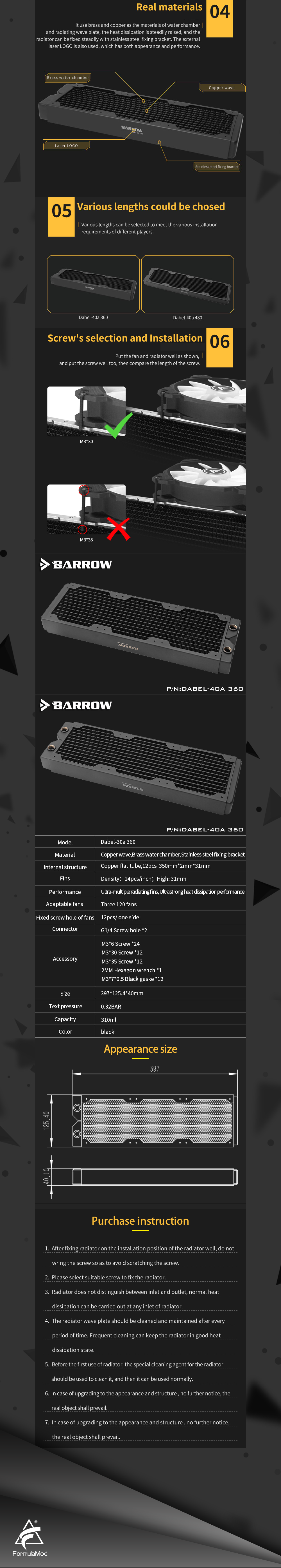 Barrow Copper Radiator 40mm Thickness 12 Circulating Waterways, Suitable For 120mm Fans, Dabel-40a 360