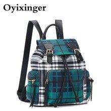 Mochila de moda para mujer, bolso de hombro femenino de alta calidad, mochilas escolares con entramado para chicas adolescentes, Mochila