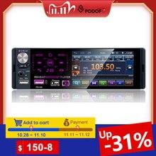 Podofo 1 الدين راديو السيارة Autoradio ستيريو الصوت RDS ميكروفون 4.1 بوصة MP5 مشغل فيديو USB MP3 TF ISO في اندفاعة مشغل وسائط متعددة
