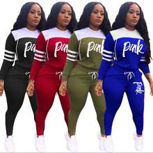 2019 Pink Letter Print Tracksuits Women Two Piece Set Spring Street t-shirt Tops and Jogger Set Suits Casual 2pcs Outfits(China)