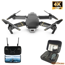 E60 RC Drone with 4K HD Camera FPV WIFI Altitude Hold Function Selife Dron Foldi