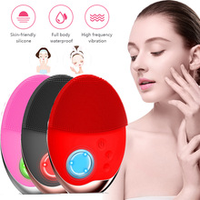 Device Face-Cleaner Sonic Skin-Massager Alwafore Electric Silicone Deep-Pore
