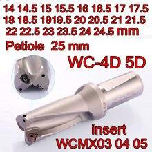 Perceuse 5D U 14 WC-4D 15 14.5 16 15.5 17 16.5 18 17.5 19 18.5 20 19.5 21 20.5 22 21.5 23 22.5 24 23.5mm insertion WCMX