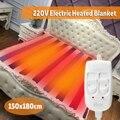 150x180 см 220 в автоматический Электрический нагревательный термостат пледы одеяло двойное тело теплее кровать матрас Электрический Подогрев ...