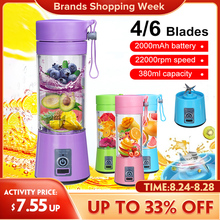 380ml 4/6 Blades Portable Electric Fruit Juicer USB Multifunctional Smoothie Maker Blender Machine Sports Bottle Juicing Cup