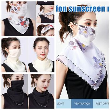 Nowa osłona na twarz szalik oddychająca ochrona przed promieniowaniem UV z regulowaną liną uszną dla kobiet Outdoor Best Price tanie i dobre opinie CN (pochodzenie) Pszczelarstwo Kapelusze