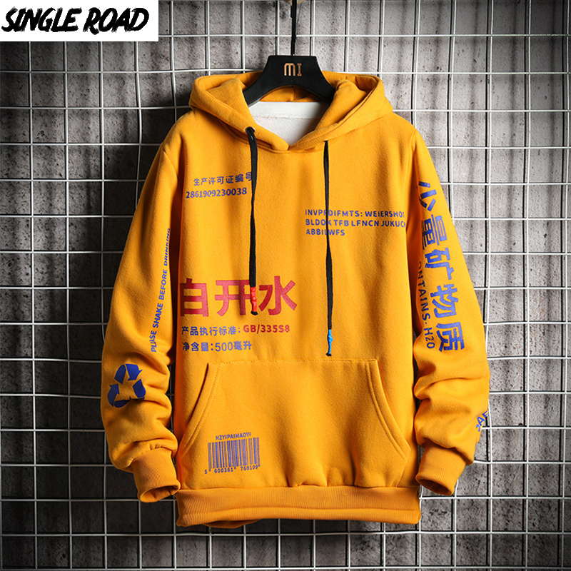 SingleRoad Men's Hoodies Men Winter Fleece Harajuku Japanese Streetwear Hip Hop Yellow Hoodie Men Sweatshirts Sweatshirt Male 1