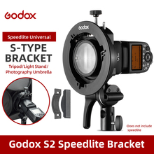 Godox S2 Bowens Mount Flash S type Holder Bracket for Godox V1 V860II AD200 AD400PRO Speedlite Flash Snoot Softbox