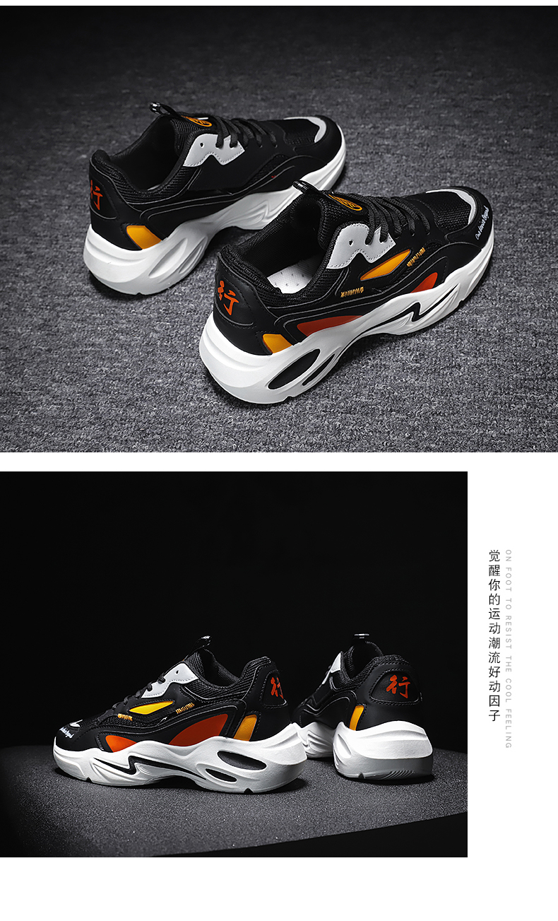 H547723dc5b974104a70adbf474daf2baN Men's Casual Shoes Winter Sneakers Men Masculino Adulto Autumn Breathable Fashion Snerkers Men Trend Zapatillas Hombre Flat New