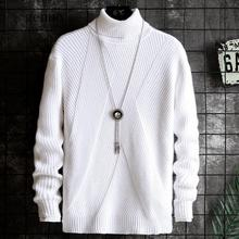 Oversize Men'S Sweater 2020 Sweaters For Men Sweater Mens Twill Casual Autumn Winter Men's Fashion Turtleneck Uyuk Man
