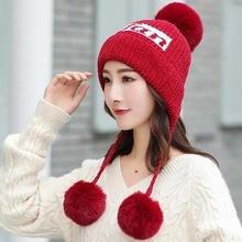 Winter Hats Women Three Ball Winter Hats for 90 s Girls Pom Pom Cotton Blended Hip Hop Caps Warm Hat Unisex Cap Bonnet Hats girls winter 90
