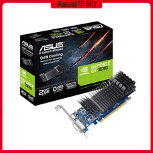 Graphics-Cards GT1030-SL-2G-BRK NVIDIA Geforce Gt Asus GDDR5 HDMI 2GB DVI