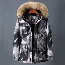Camouflage Winter Duck Down Parkas Men Casual Outwear Down