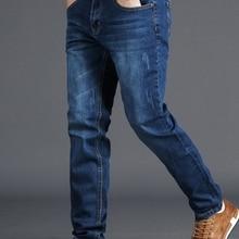 Spring jeans men's stretch blue men's high waist 130kg plus size XL oversized pe