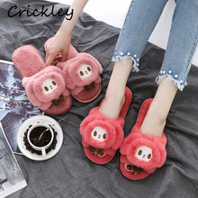 Winter Girls Slippers Cartoon Animal Modelling Home Shoes for Kids Fur Non Slip Indoor Children
