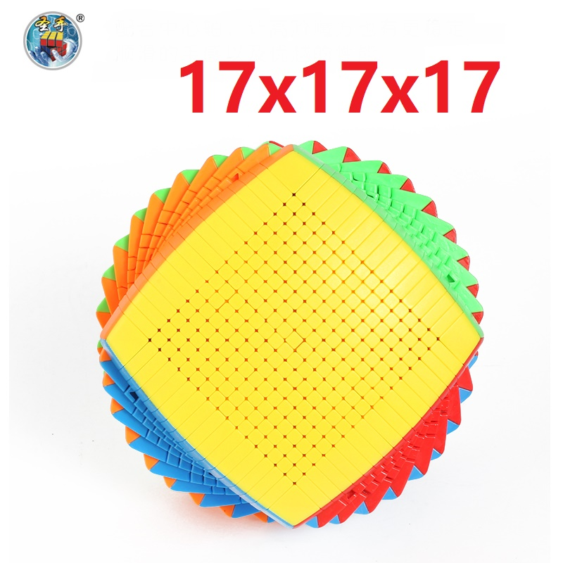 Yuxin Huanglong 17x17 Magic Cube Puzzle SengSo 17 Shengshou 17x17x17 High Level Magio Cubo Educational Twist Wisdom Creative Toy