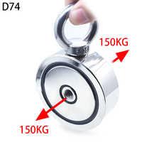 Starke Neodym Magnet Doppel seite Suchen magnet haken super power Salvage Angeln magnetische D136mm 600kg Stell Tasse halter