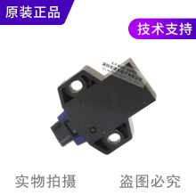 New original authentic photoelectric switch PM2-LH10/LH10B/LF10/LL10/CN-13-C1/C3 limited reflection [sa] new original authentic md photoelectric switches ssc 0p 0e3x spot