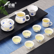 Vintage Hollow Out Thee Cup Set Porselein Jingdezhen Porselein Thee Kung Fu Thee Glas Tazze Da Thee Keramische Dining Set BZ50CB(China)