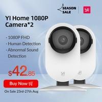 YI 1080p telecamera domestica 2 pezzi AI rilevazione umana sistema di sorveglianza di sicurezza IP WIFI YI Cloud telecamera disponibile (edizione usa/ue)