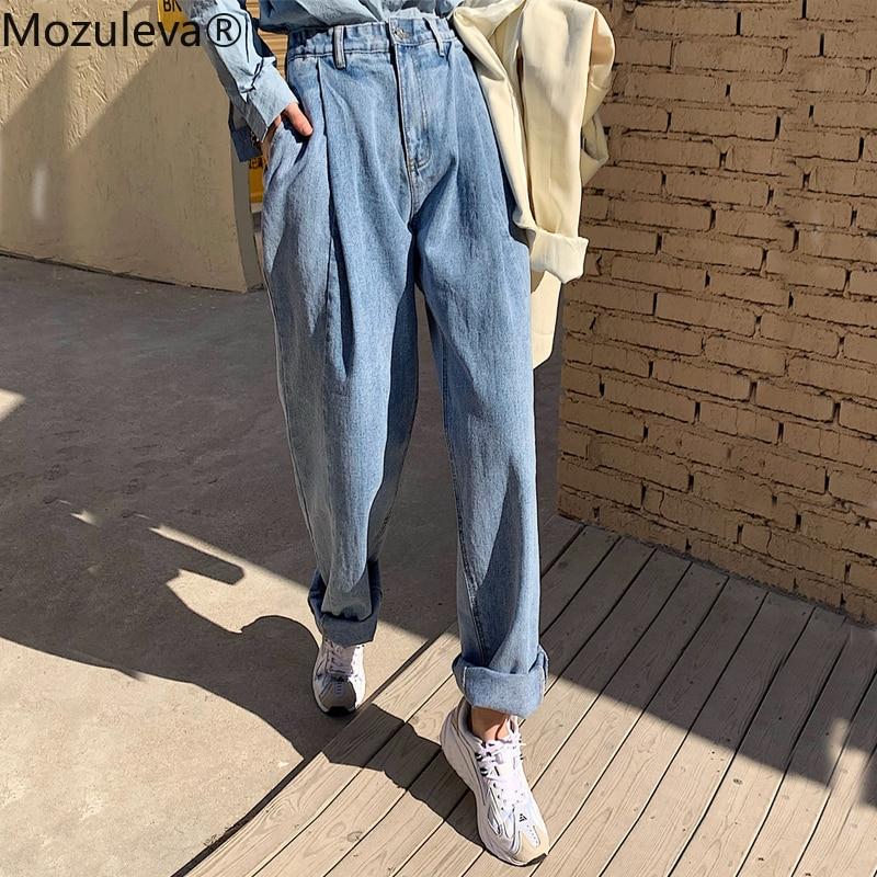 Mozuleva Streetwear High Waist Denim Jeans For Women Spring Loose Harem Jeans Pants Female Irregular Jeans Pantalon Femme 2020