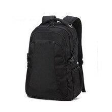 Женский рюкзак, деловой компьютерный рюкзак, женская сумка, уличный рюкзак