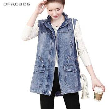 цена на Plus Size Retro Vest Jeans Tops Women 2020 Summer Sleeveless Wash Denim Waistcoat Outerwear Streetwear Lady Colete Denim Jacket