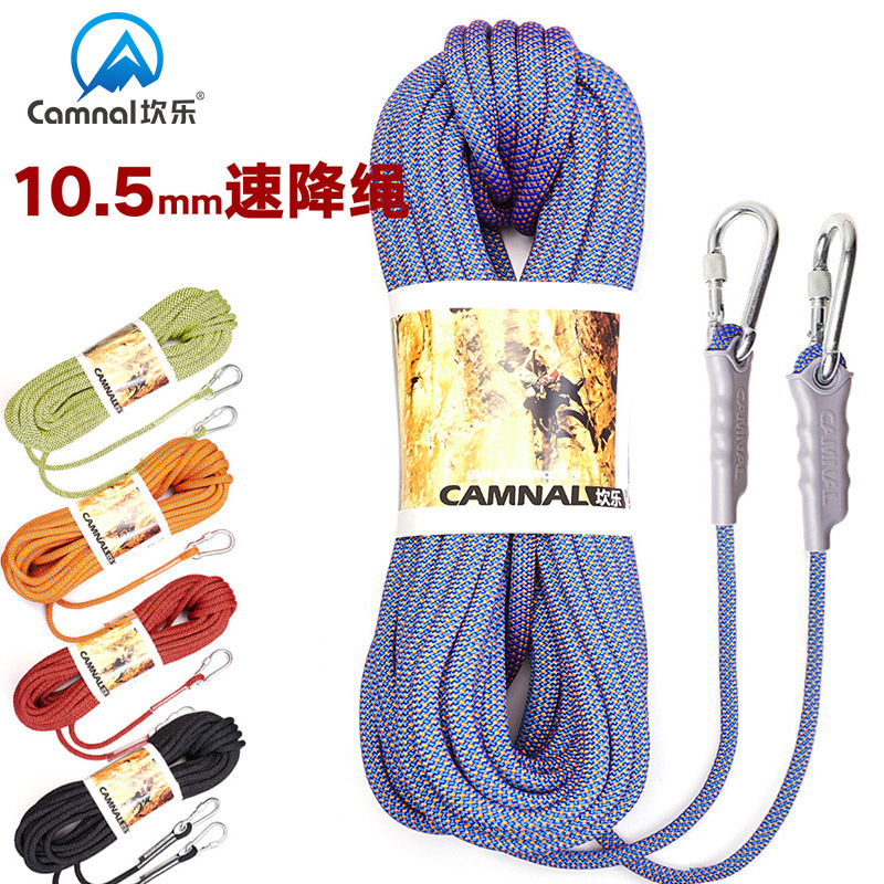 Kan Le Outdoor Climbing Rope Climbing Rope Safety Rope Downhill Rope Lifesaving Rope Survival Rope Climbing Equipment 10 M