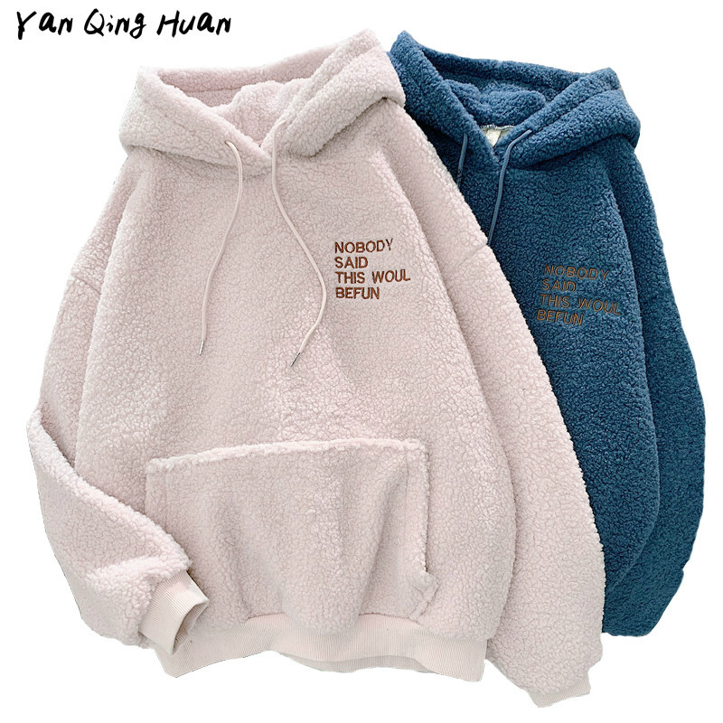 Winter Fashion Warm Hooded Women's Sweatshirt Letter Embroidery Printing Harajuku Casual Loose Long Sleeve Coat Sportswear