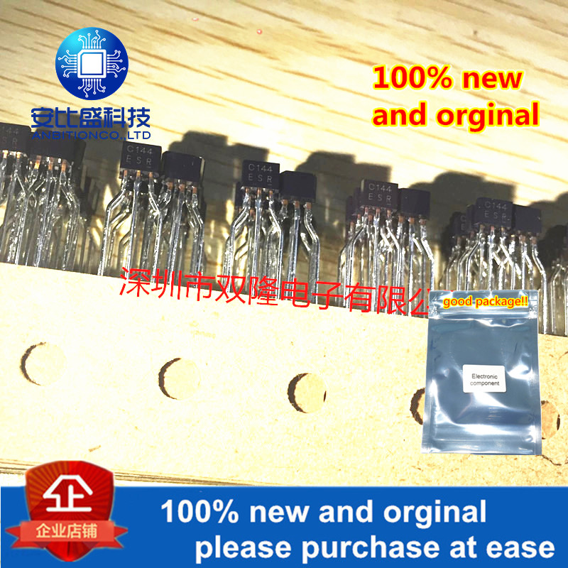 10pcs 100% New And Orginal DTC144ES C144ES TO92S In Stock