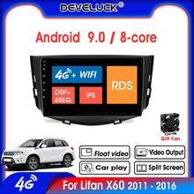 Автомагнитола 2din android 90 4g wi fi + 64 для lifan x60 2011