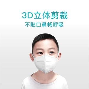 Image 3 - In Voorraad Nieuwe Youpin Airpop Kinderen Masker Kid Maskers Anti Fog Masker Bescherming Ademend Air Slijtage Gezicht Masker Jongens meisjes 10 Pcs