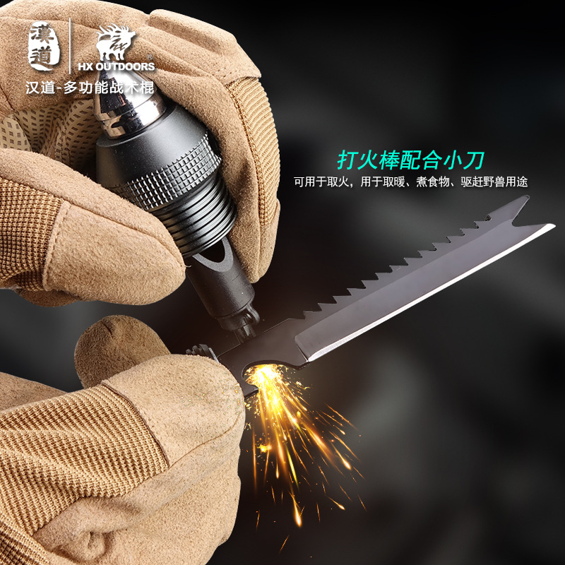 Tools : HX OUTDOORS Tactical Stick Knife Self-Defense Weapon Field Survival Equipment Knife Stick Multi-Function Vehicle Tool Saber