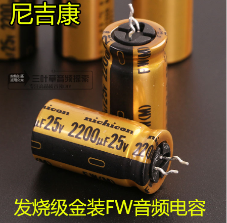 2pcs Free shipping nichicon FW series 25v <font><b>2200uf</b></font> <font><b>audio</b></font> electrolytic capacitor gold capacitor image
