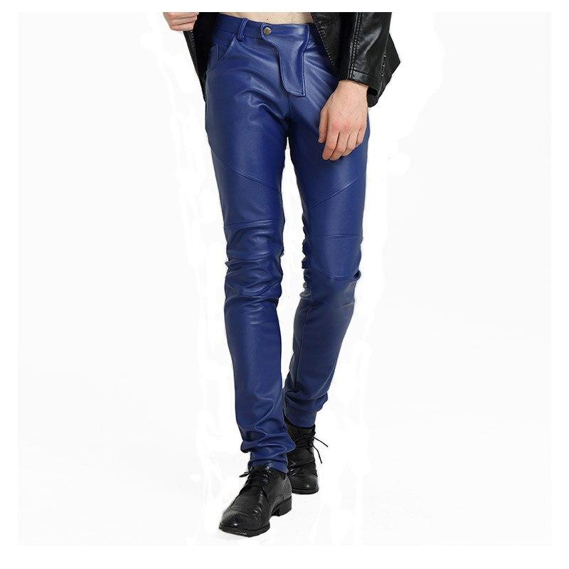 Men's Skinny Biker Leather Pants