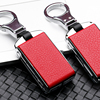 Beautiful Galvanzed Alloy amp Leather Car Smart Key Case Cover shell For Volvo XC40 XC60 S90 XC90 V90 2017 2018 T5 T6 T8 Accessories discount