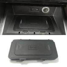 Беспроводное зарядное устройство QI для VW Jetta MK7 T-cross 2019 T-roc Teramont Phideon 2016-2019, аксессуары для зарядки телефона в автомобиле