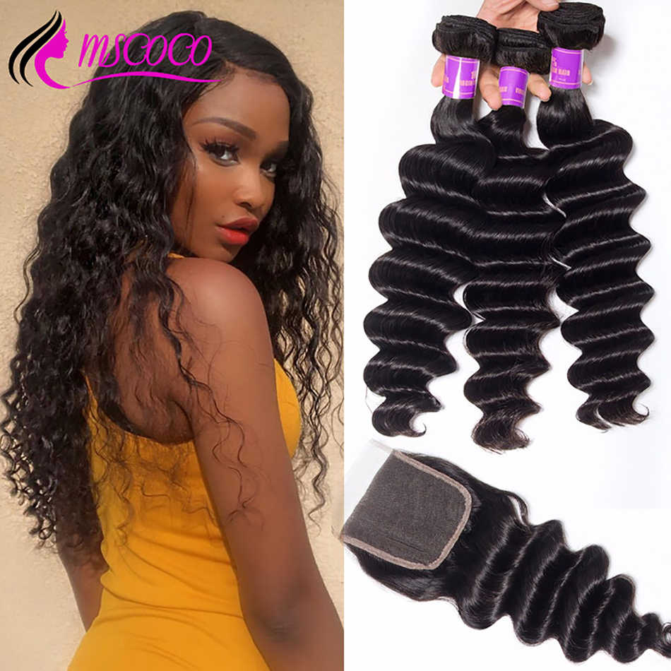 Mscoco Loose Deep Wave Bundles With Closure Remy Human Hair Bundles With Closure Brazilian Hair Weave 3 Bundles With Closure