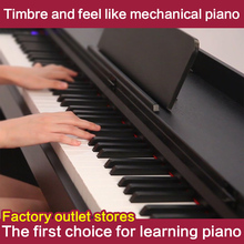 Vertical intelligent digital electric piano 88 key hammer standard strength professional adult teaching students home beginner