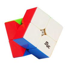 Yj mgc 2x2 cubo mágico magnético preto ou stickerless yongjun mgc 2x2x2 velocidade cubo para brinquedos de treinamento cérebro para crianças crianças