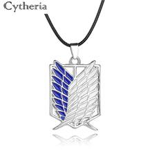 Ожерелья «атака на титанов» подвески «крылья свободы» металлическая кожаная цепочка унисекс модные ювелирные изделия подвеска два цвета