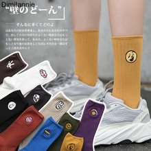 Creative Embroidery Fashion Rainbow Victory Happy Funny Socks Harajuku Smile Face Heart Heap Women Divertidos Sokken