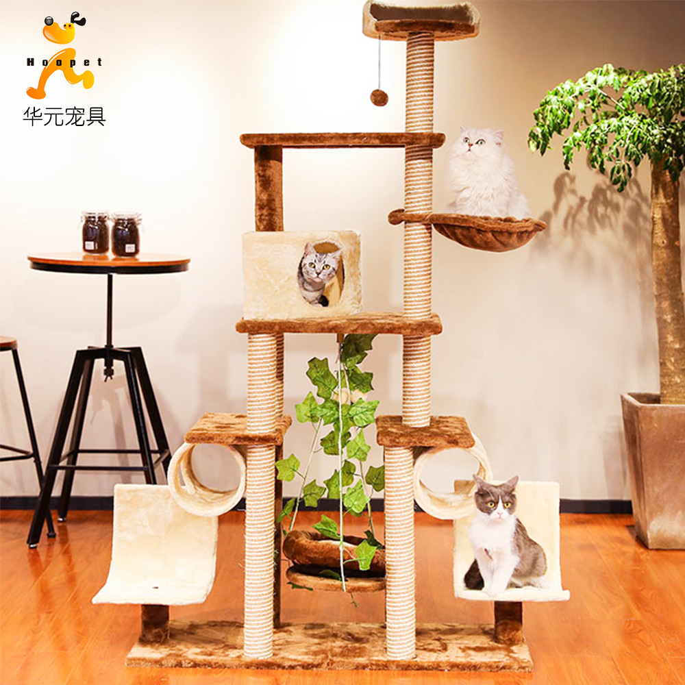 Cat Climbing Frame Cat Teaser Toy Cat Vent Toy Hoopet Pet Supplies Currently Available Wholesale Manufacturers Direct Selling Ne