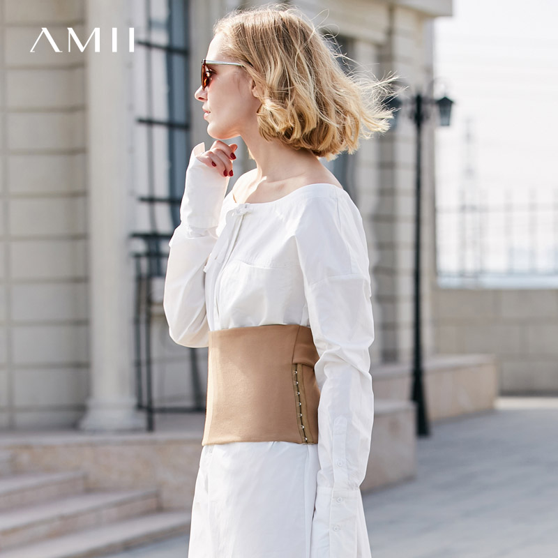 Amii Minimalist Belt Buckle Women Fashion Strap Solid Color Belt 11877061