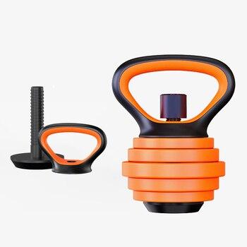 Adjustable Kettle Bell  1